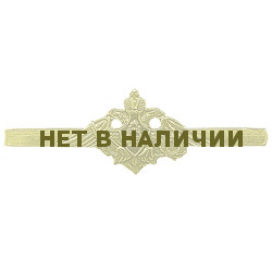 Зажим для галстука ГИБДД металл