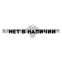 Зажим для галстука Роспотребнадзор женский металл