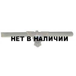 Зажим для галстука Спецсвязь металл