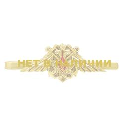 Зажим для галстука ВМФ металл