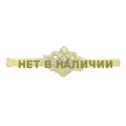 Зажим для галстука Вооруженные силы металл