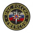 Нашивка на рукав МЧС России Emercom диам 75 мм вышивка шелк