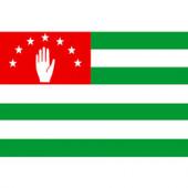 Флаг Абхазия с гербом