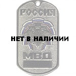 Жетон 5-6 Россия МВД флаг орел металл