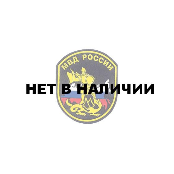Нашивка на рукав МВД России Витязь вышивка шелк