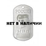 Жетон 5-7 Россия МВД череп оливковый берет металл
