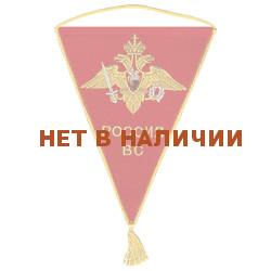 Вымпел Россия ВС вышивка