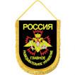 Вымпел ВБ-10 Россия ГРУ ГШ вышивка