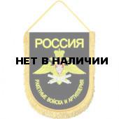 Вымпел ВМ-23 Россия РВиА вышивка