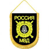 Вымпел ВБ-32 Россия МВД Вневедомственная охрана вышивка