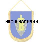 Вымпел ВБ-9 Группа ФСБ Вымпел вышивка