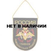 Вымпел ВМ-10 Россия ГРУ ГШ вышивка