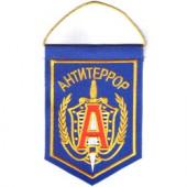 Вымпел ВМ-2 АНТИТЕРРОР вышивка