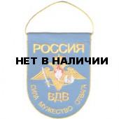 Вымпел ВМ-29 Россия ВДВ Сила Мужество Отвага орел вышивка