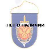 Вымпел ВМ-3 ФСБ вышивка