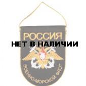 Вымпел ВМ-31 Россия Военно-морской флот вышивка