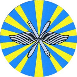 Наклейка 43н ВВС сувенирная