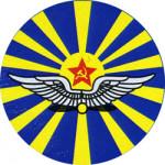 Наклейка 41н ВВС СССР сувенирная
