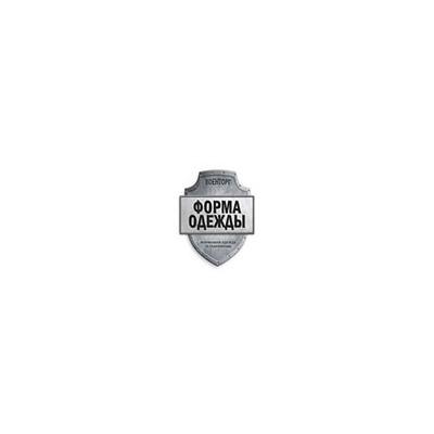 Брюки МПА-41 (ткань Софтшелл), камуфляж питон скала