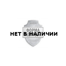 Кружка-миска KÅSA ARMY PINK, 100709