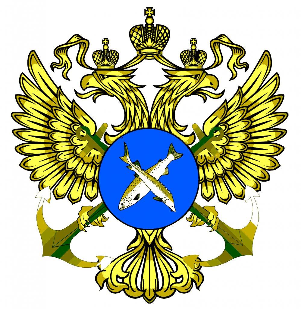 Форменная одежда Росрыболовства 26.06.2017