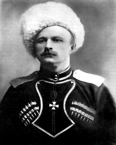 Форма Семиреченского Казачьего Войска начала XX века