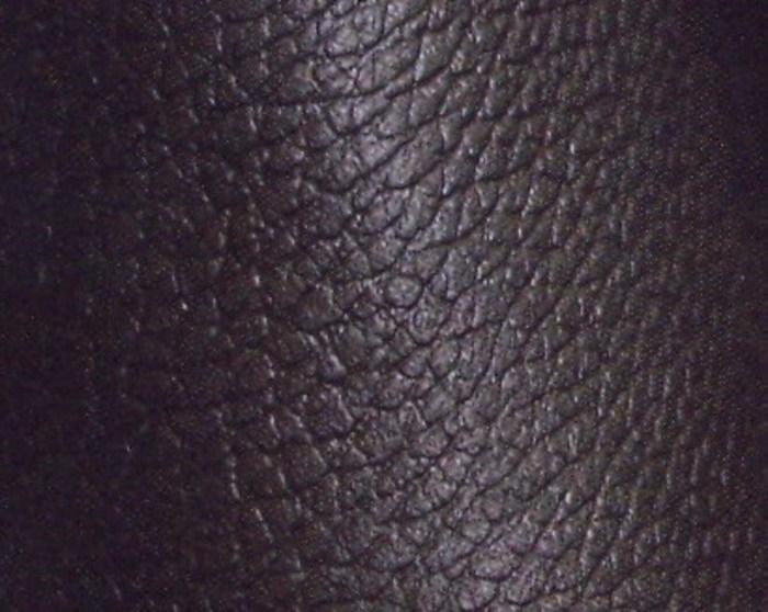 Хромовые кожи