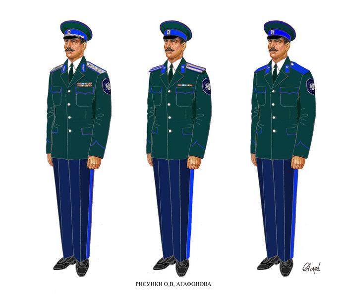 Парадная выходная форма казаков Оренбугского казачьего войска