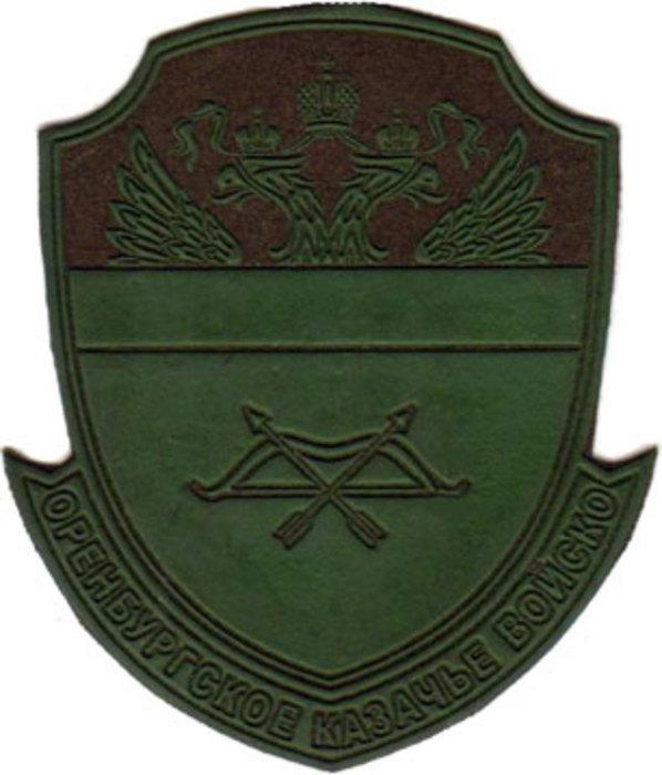 шеврон Оренбургского казачьего войска полевой