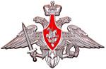 Форма гражданских служащих МО РФ (Приказ N 725)