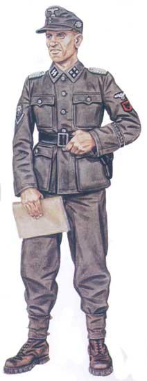 Униформа 21-й горнострелковой дивизии СС
