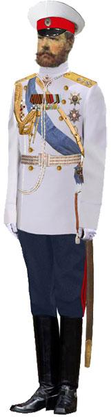 Униформа свиты Его Императорского Величества