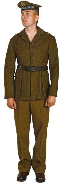 Униформа венгерской Дунайской флотилии 1926-1945