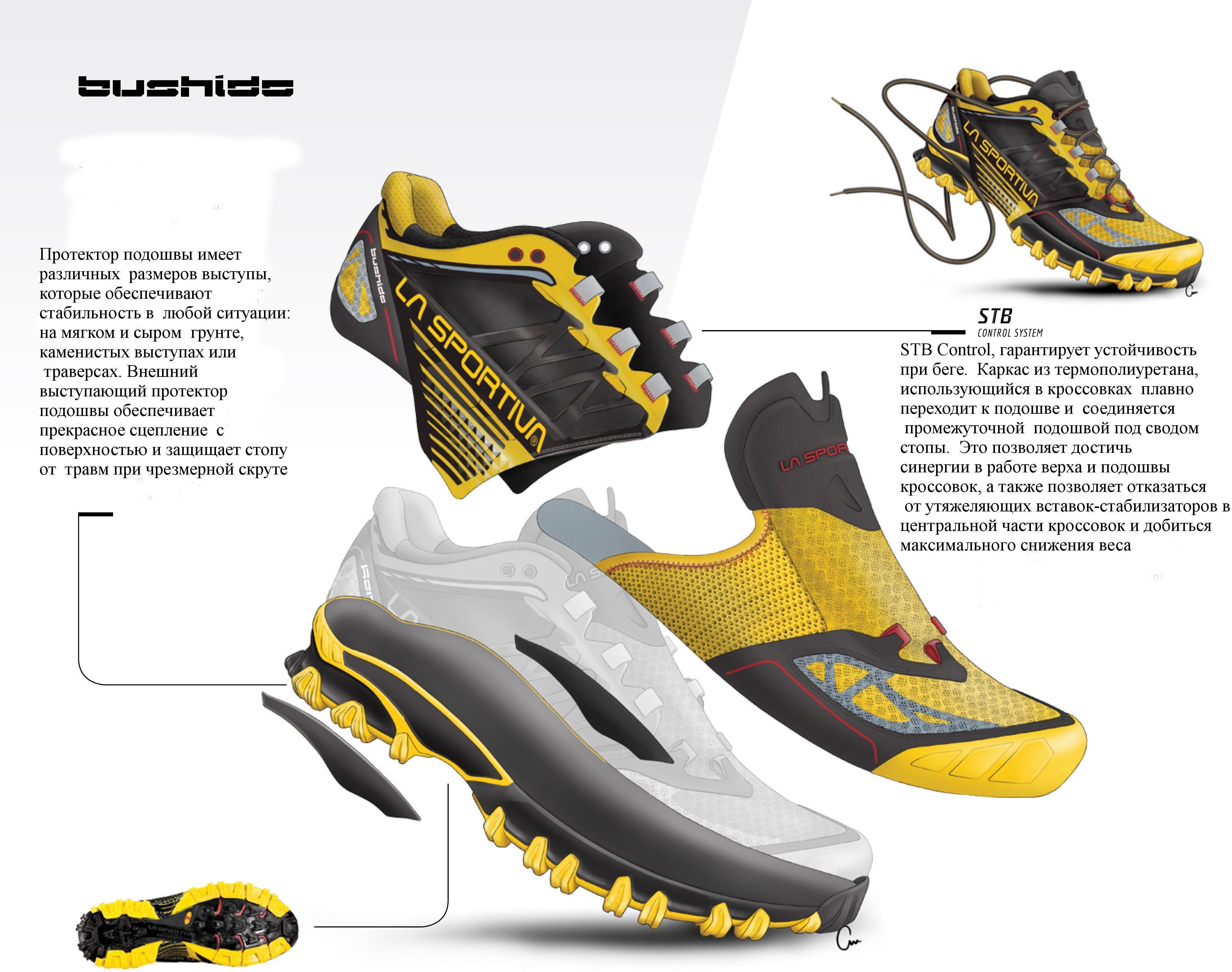 178,9 Approche La Sportiva Tx4 Chaussures Gtx