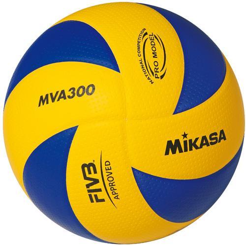 Мяч волейбольный MIKASA MVA300, Мячи - арт. 188780226