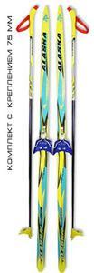 Беговые лыжи STC (лыжи, крепления 75мм, палки) 200 см, Лыжи, санки, доски - арт. 171730221