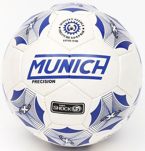 Мяч футбольный MUNICH PRECISIOM №5 WHITE 5W-87168, Мячи - арт. 189300226