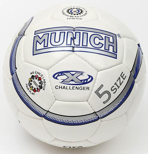 Мяч футбольный MUNICH CHALLENGER №5 5W-23685, Мячи - арт. 189210226