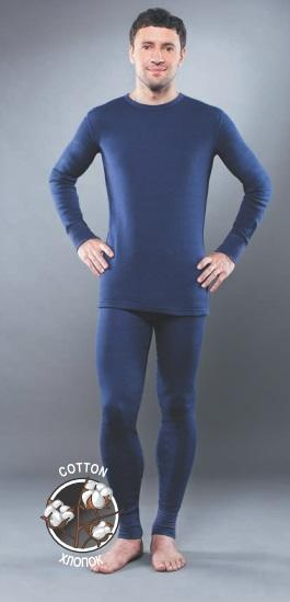 Рубашка с длинным рукавомом GUAHOO Outdoor Mid-Weight 330-S/NV, Рубашки - арт. 199690163