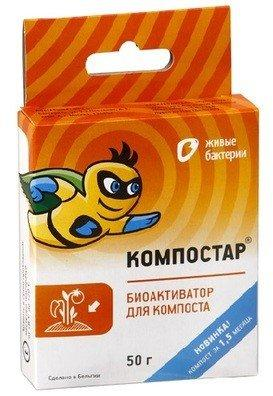 Активатор Компостар 50г.
