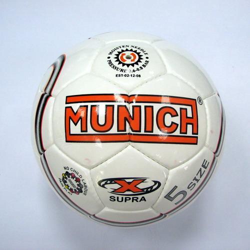 Мяч футбольный MUNICH SUPRA №5 5W-23692, Мячи - арт. 189320226
