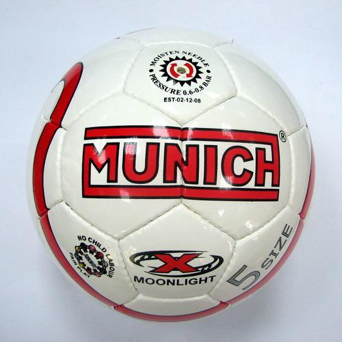 Мяч футбольный MUNICH CHALLENGER-MOONLIGHT №5 5W-23623, Мячи - арт. 189220226