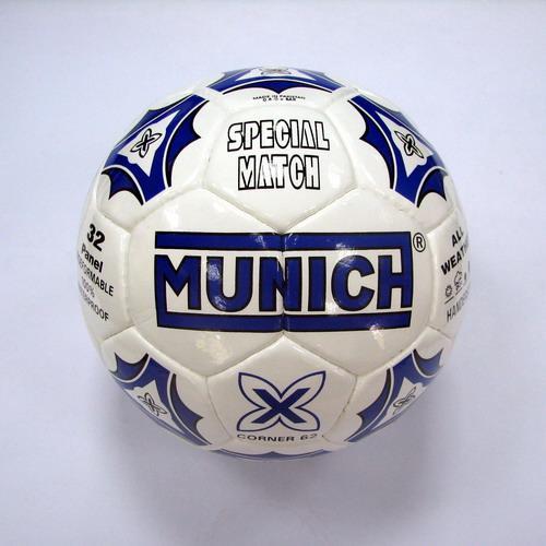 Мяч для футзала FIFA MUNICH CORNER 62W-23814, Мячи - арт. 492870226