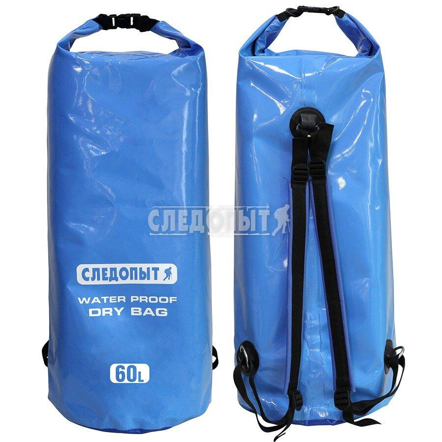 Герморюкзак Следопыт Dry Bag 60 л (PF-DB-60), Влагозащитные и герморюкзаки - арт. 1062270282