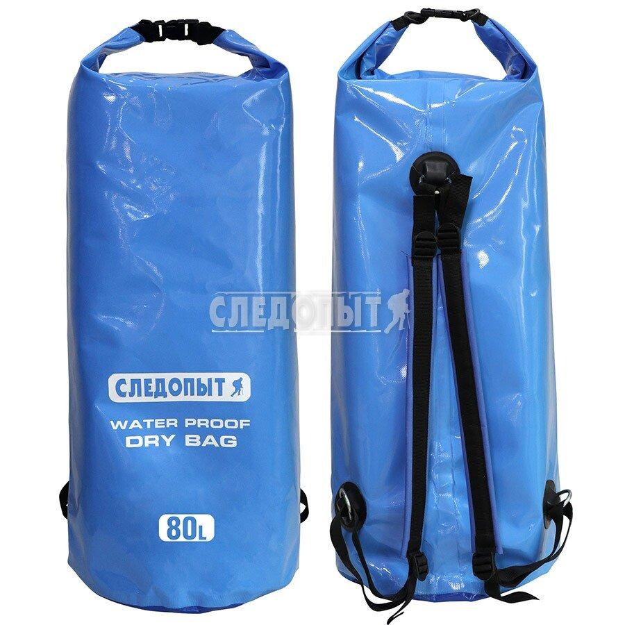 Герморюкзак Следопыт Dry Bag 80 л (PF-DB-80), Влагозащитные и герморюкзаки - арт. 1062280282