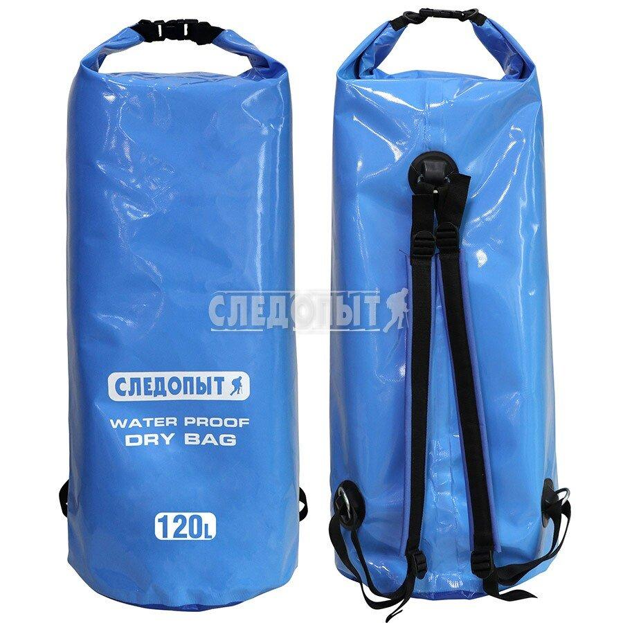 Герморюкзак Следопыт Dry Bag 120 л (PF-DB-120), Влагозащитные и герморюкзаки - арт. 1062260282