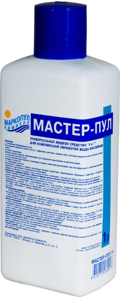 Купить Средство для бассейна Маркопул Мастер-Пул 4 в 1 (жидкость) 1 л, Форма одежды