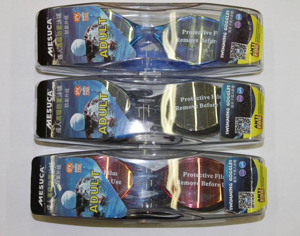 Очки для плавания MESUCA MEA32589 (обработаны антифогом)