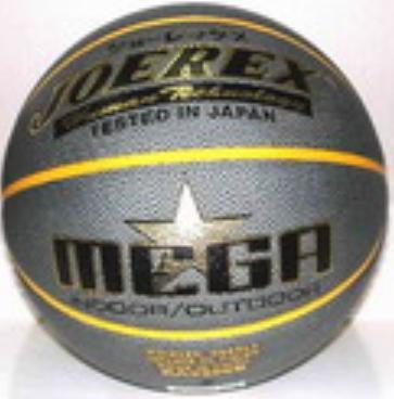 Мяч баскетбольный JOEREX №7 BA9500B, Мячи - арт. 188460226