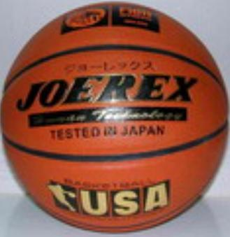 Мяч баскетбольный JOEREX №7 B8000S-1